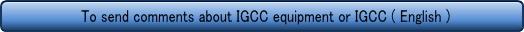 IGCC_btn03