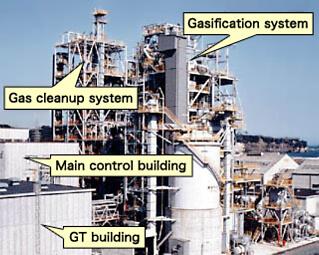 Nakoso Pilot Plant